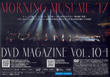 MM17-DVDMag104-back