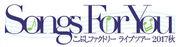 Kobushi-SongsForYou-logo