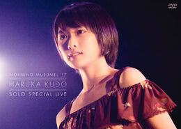 KudoHaruka-SoloSpecialLive-DVD