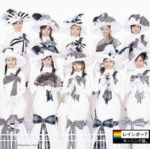 Rainbow7-r