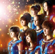 BeGenkiNasebaNaru-dvd