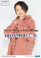 HiraiMiyo-H!P2020Winter