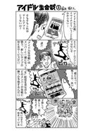 Ing-comic2