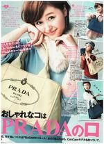 Kusumi Koharu, Magazine-325479