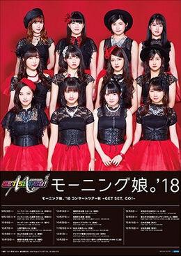 MM18-GETSETGO-poster