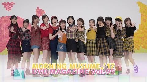 MORNING MUSUME。'17 DVD MAGAZINE Vol