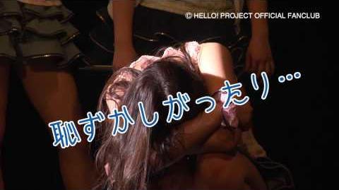 DVD「モーニング娘。'14 FCイベント~プレモニ。~」