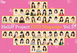 H!P-DVDMag57-cover