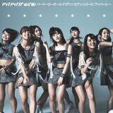 Party People Alien / Seven☆Peace