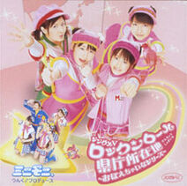 RocknRollKenchoushozaichi-dvd