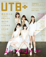 Juice=Juice-UTB Feb2016-cover