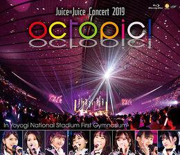 JuiceJuice-octopic-BD