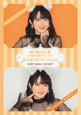 MorningMusume'18-Morito-Chisaki-Birthday-Event-DVD-front