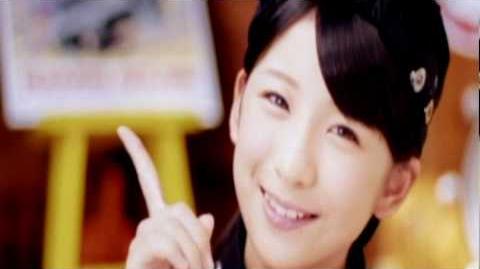 Smileage - Suki-chan (MV)