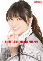 YajimaMaimi-20192020Calendar