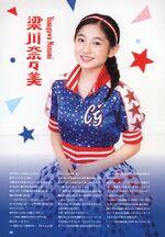 YanagawaNanami-CDJournal-Sept2016