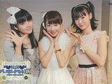 Ishida Ayumi Birthday Event DX ~9ki Mem no Futari wo Mukaete~
