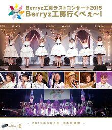 BerryzIkube-BD
