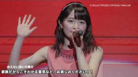 DVD『カントリー・ガールズ 森戸知沙希&小関舞バースデーイベント2017』