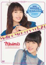 M-line Memory Vol.24
