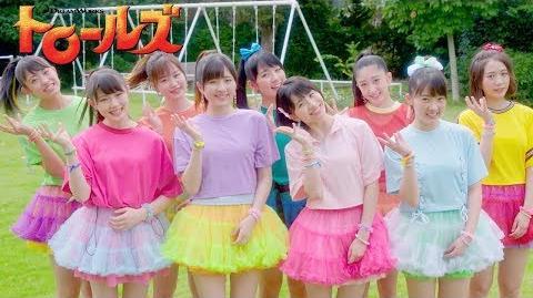 Tsubaki Factory - Hair up Sora e! (MV)