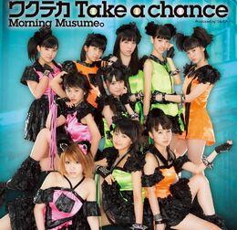 WakutekaTakeachance-r