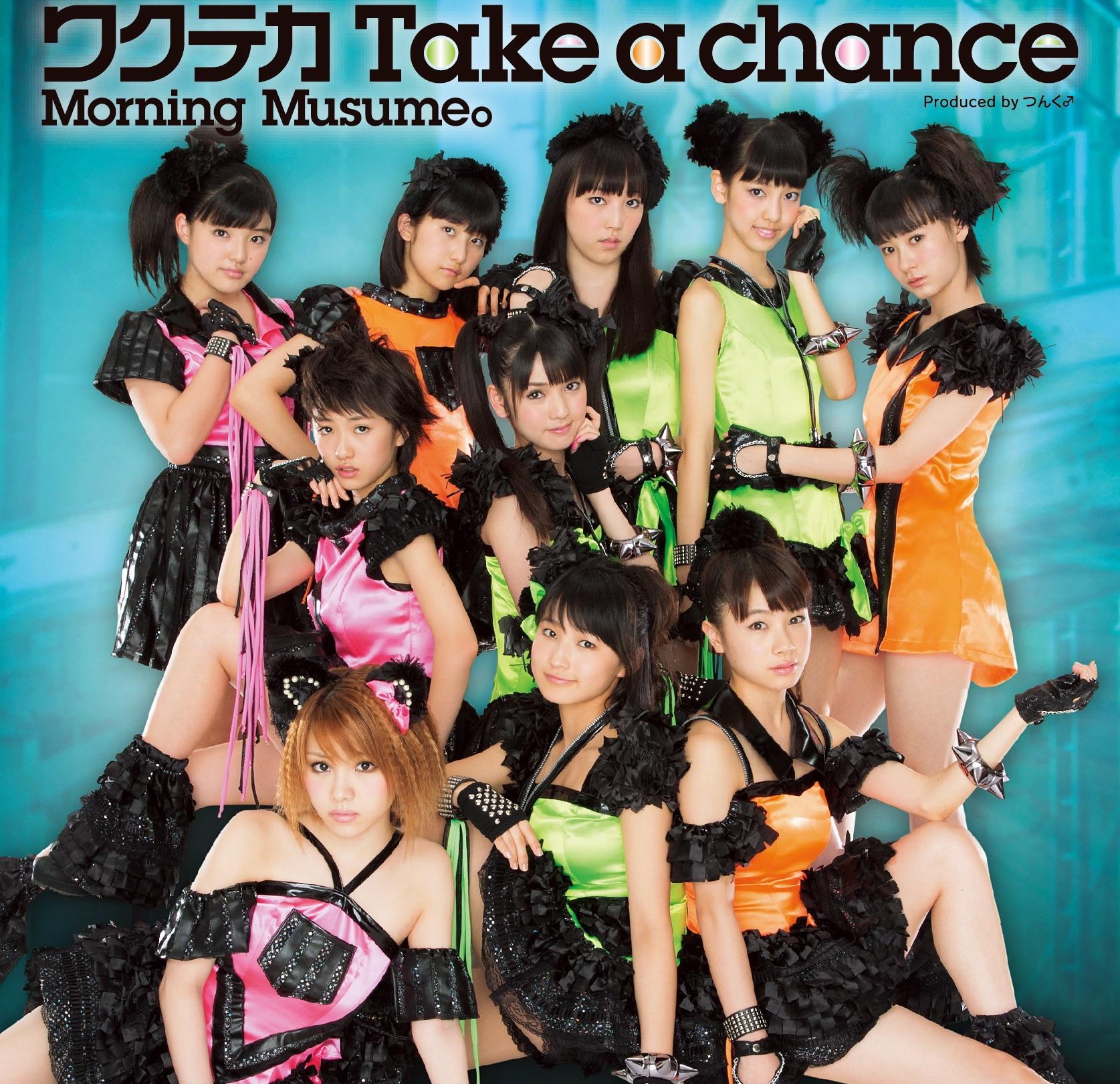 File:WakutekaTakeachance-r.jpg