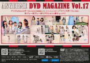 Angerme-DVD-Magazine-Vol.17-back