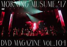 MM17-DVDMag104-cover