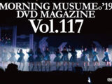 Morning Musume '19 DVD Magazine Vol.117
