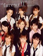 Magazine kanashimi 04