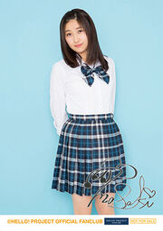 Masakissu17thbirthday2016