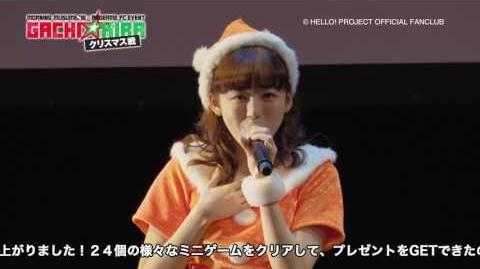 DVD 『モーニング娘。'16×アンジュルム FCイベント「ガチ☆キラ クリスマス戦」(アンジュルム)』