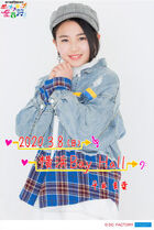 HiraiMiyo-PopStepZenOnpu
