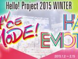 Hello! Project 2015 WINTER