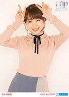 IshidaAyumi-H!PWINTER2018
