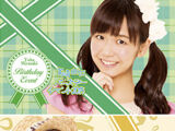 Juice=Juice Miyazaki Yuka & Takagi Sayuki Birthday Event 2015