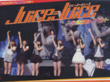 Juice=Juice Ohirome Event