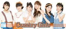 CG-SATOYAMAIsumiBusTour-groupmft