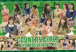 CountryGirls-DVDMag15-cover