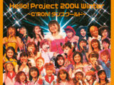 Hello! Project 2004 Winter ~C'MON! Dance World~