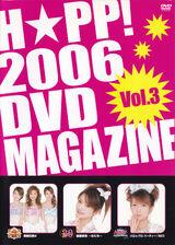 Hello☆Pro Party! 2006 DVD Magazine Vol.3