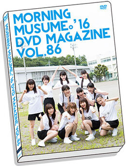 MM16-DVDMag86-coverpreview