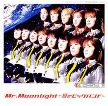 13 - Mr. Moonlight ~Ai No Big Band~
