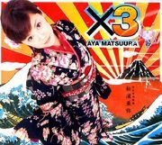 671px-Ayaya X3l