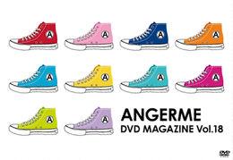 ANGERME-DVDMag18-cover