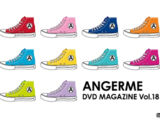 ANGERME DVD Magazine Vol.18