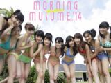 Alo-Hello! Morning Musume '14 Shashinshuu