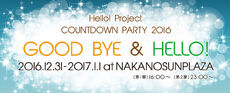 COUNTDOWN2016-banner