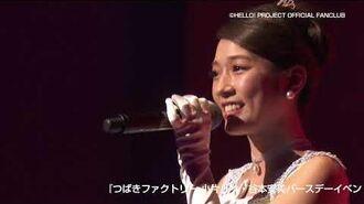 DVD『つばきファクトリー 小片リサ・谷本安美バースデーイベント2019』